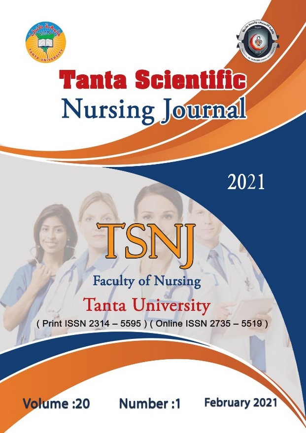 Tanta Scientific Nursing Journal